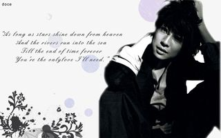 Aiba wallpaper with txt copy